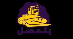 it-happens-logo-final