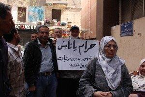 وفاء حمدي - عاملة بالشركة العقارية ومعتصمة مع زملائها للمطالبة بصرف أجورهم المتأخرة