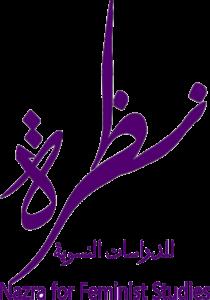 nazra_logo_hr-png